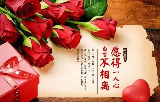 表达爱意的诗句 表示一辈子深爱的诗句