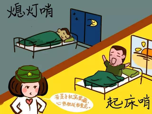 神经衰弱漫画_漫画|兵哥哥的节后综合症_搜狐教育_搜狐网