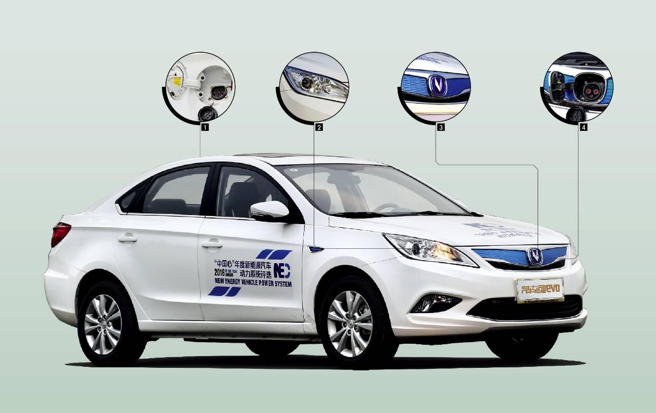 evo新能源 长安汽车逸动EV高清图片