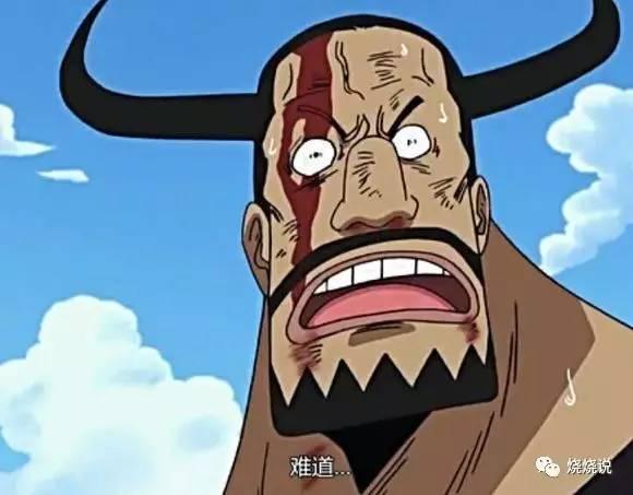木头人囹�a_海贼王中拥有绝对防御的巴托洛米奥,这四个恶魔果实轻松秒杀!