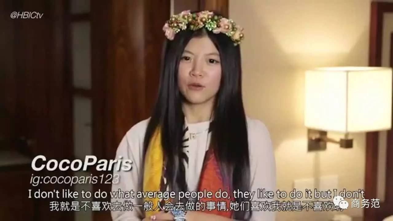 富二代名媛生活是什么样的 海外富二代名媛生活揭秘