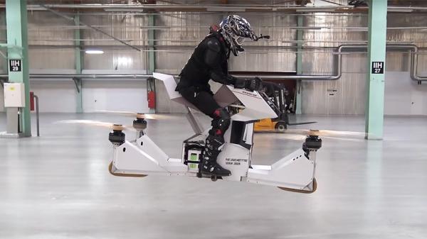 俄羅斯推出可騎無人機:載重120公斤最高能飛10米(圖)圖片