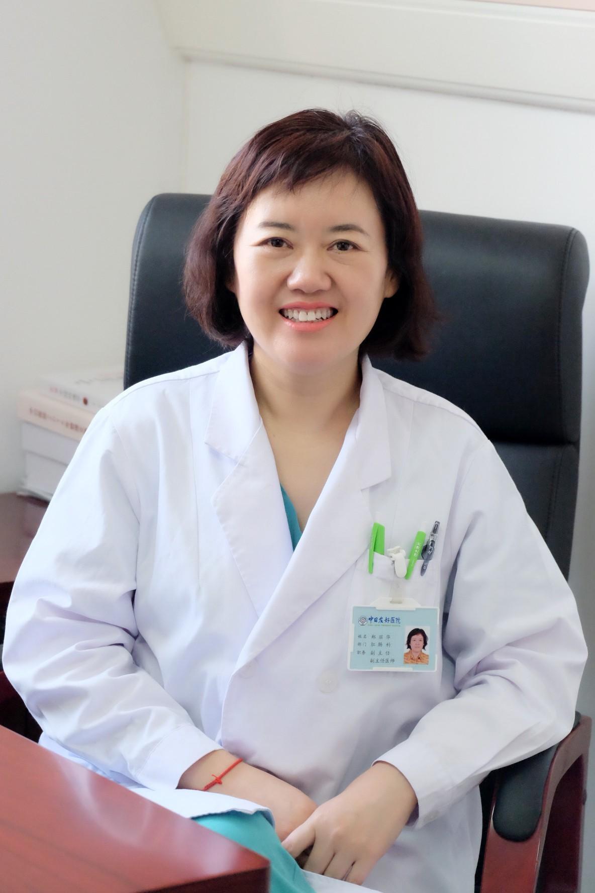 委�9._兼任中国医师协会肛肠专业委员会委员.