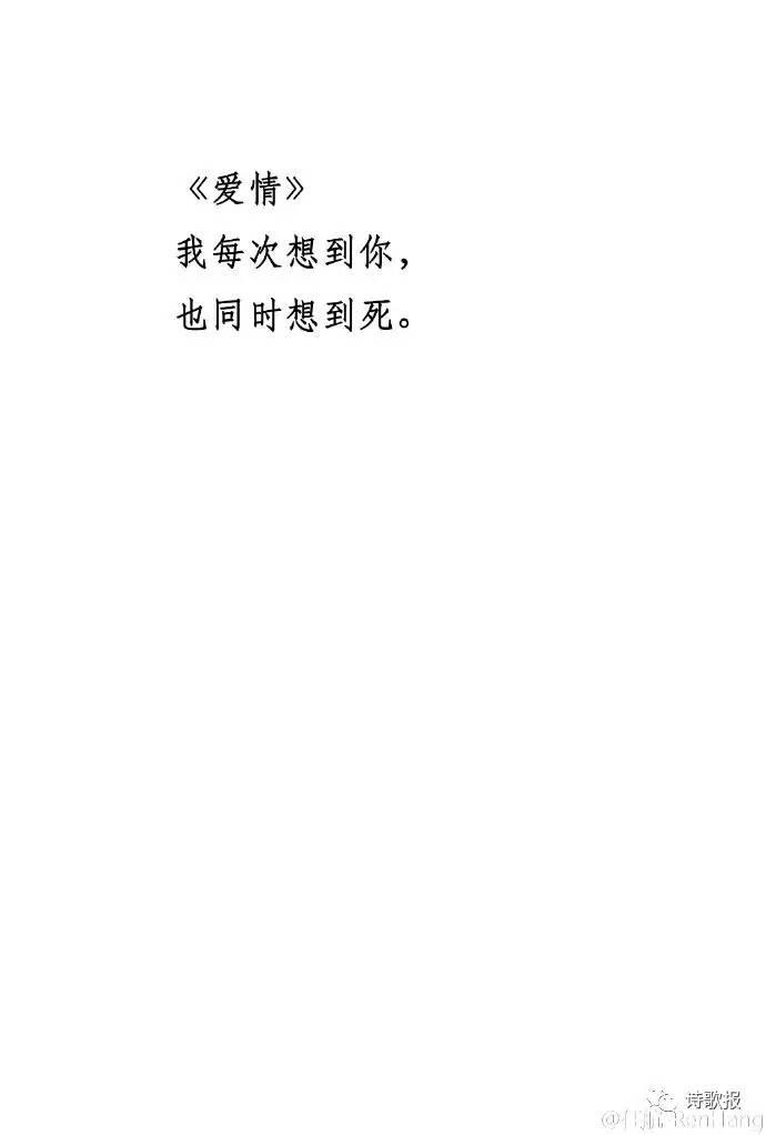 任航诗集_任航的21首爱情诗