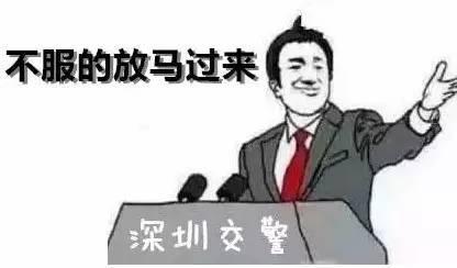 """科技 正文  一曲《过马路战歌》生动刻画了何谓""""中国式过马路""""."""