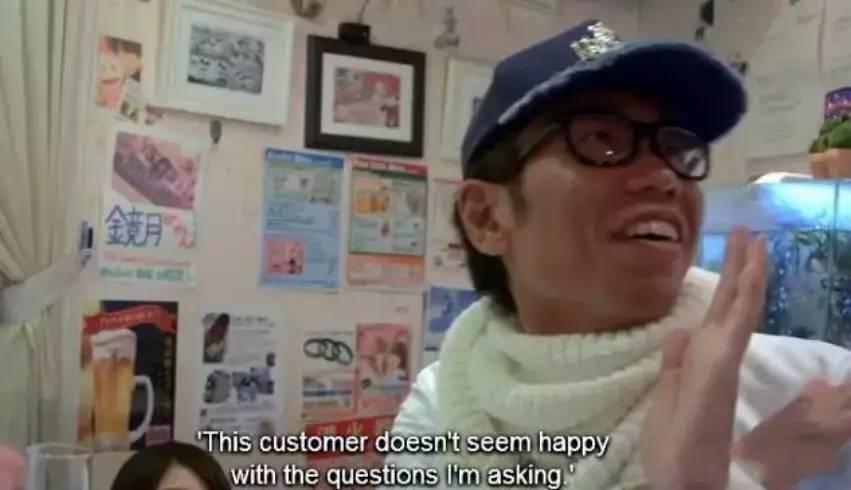 2017BBC纪录片:日本SQ交易调查(中字) liuliushe.net六六社 第23张