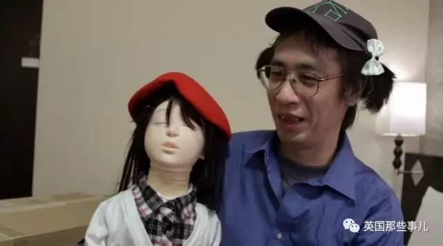 2017BBC纪录片:日本SQ交易调查(中字) liuliushe.net六六社 第54张