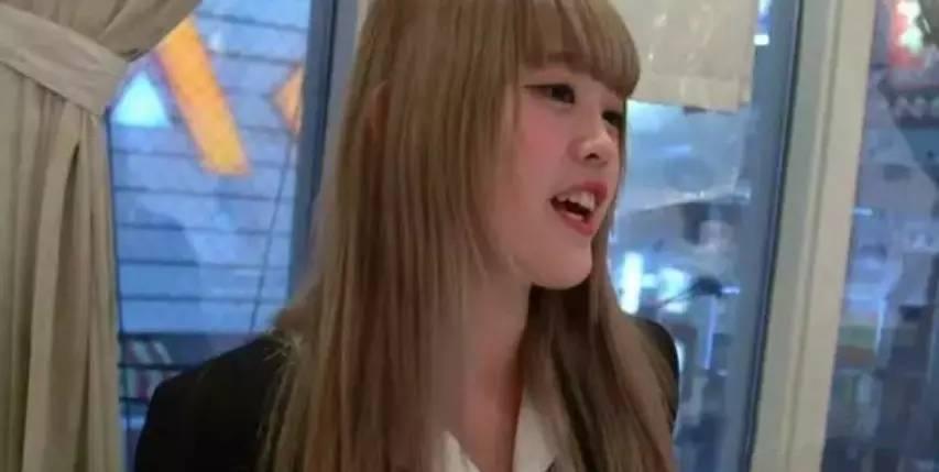 2017BBC纪录片:日本SQ交易调查(中字) liuliushe.net六六社 第28张