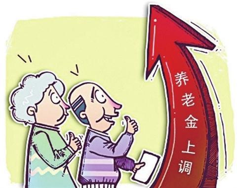 北京退休职工2014涨养老金图片_最新消息,养老金今年还会继续上涨_搜狐教育_搜狐网