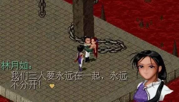 《仙剑》前三部彻底重制 《仙剑1》将3D化的照片 - 2