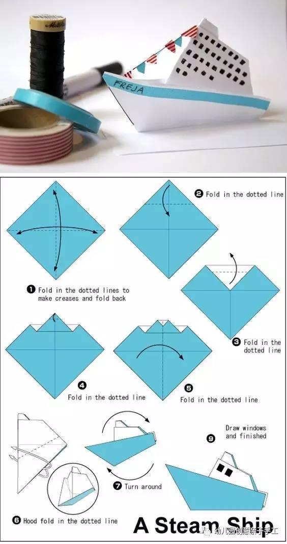 幼儿园折纸船视频_折纸 | 近十款小船的折法大全,承载童年的回忆