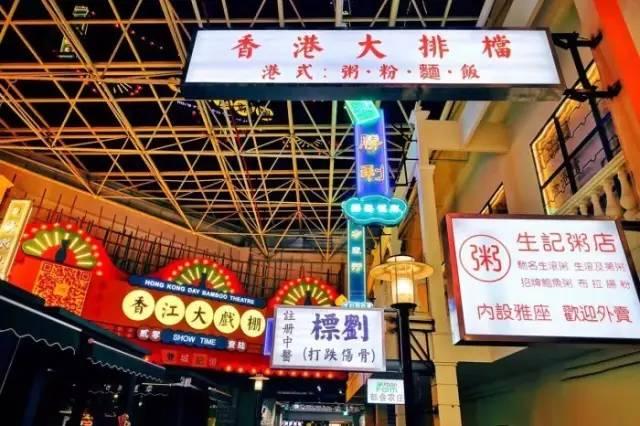 香港地�_hkday 香港地