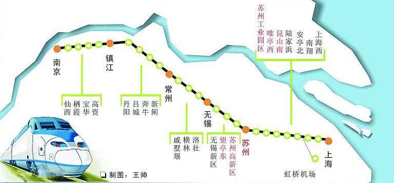 江苏宜兴高铁站_重磅!江苏13市3年后将要通高铁,快来看看你家什么时候通!