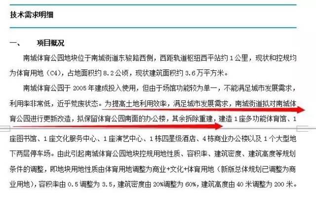 result togel china.com