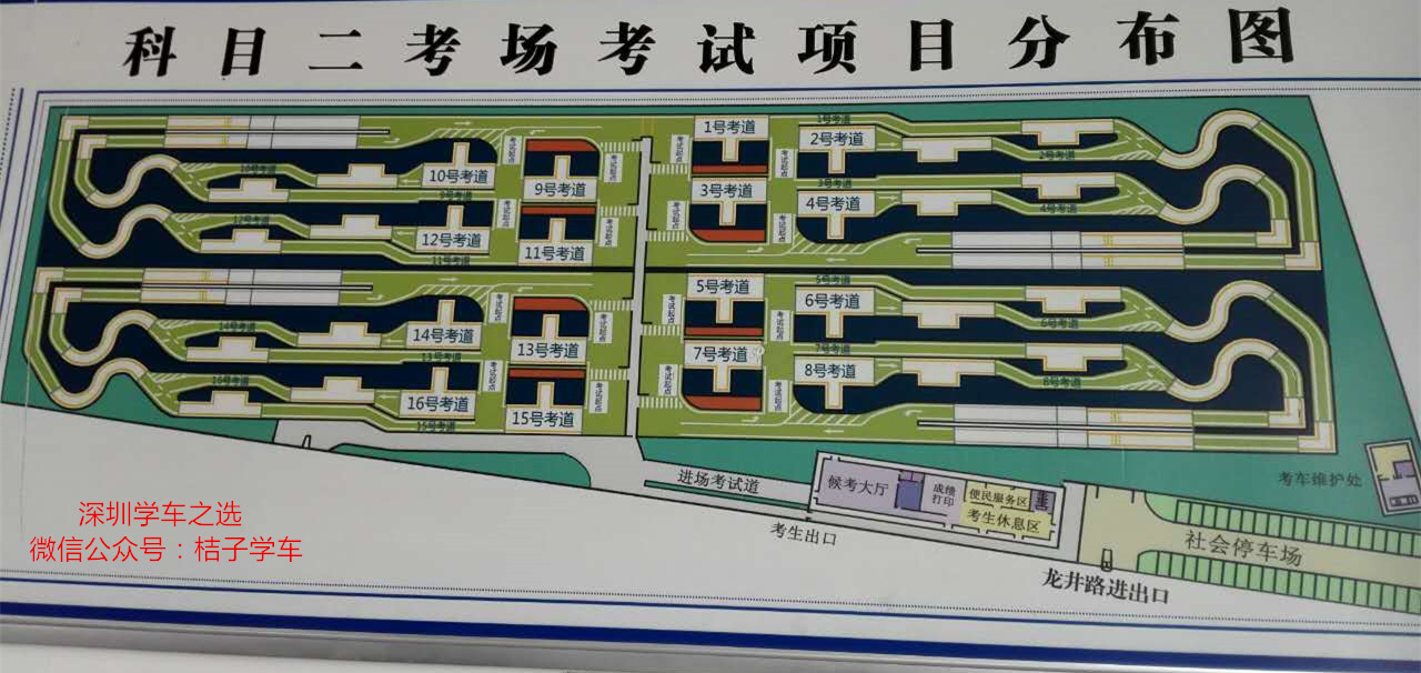 广安车管所科目二_深圳车管所考试科目二入库,求车库的2号线是那条- _汇潮装饰网
