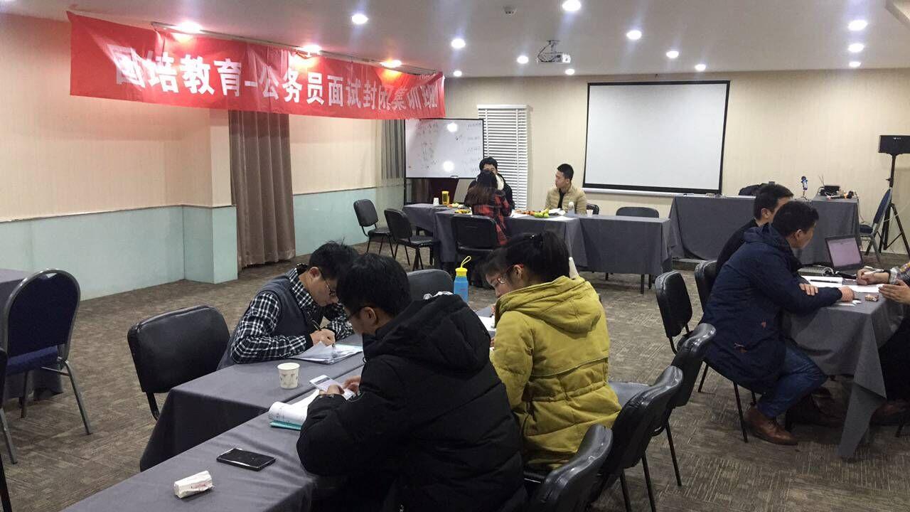 江苏省南通市如东县岔河镇春南路邮编是226403防抓取,学路网提供内容.