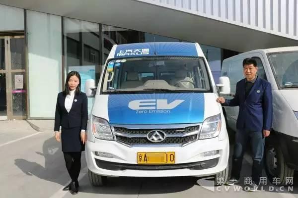 每天跑步60元,每天不收费。北京100辆纯电动物流车运营状况|头条