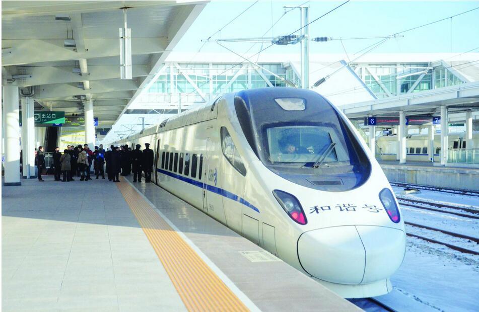 高铁票价定价标准_高铁票价定价标准:铁总回应服务只升不降