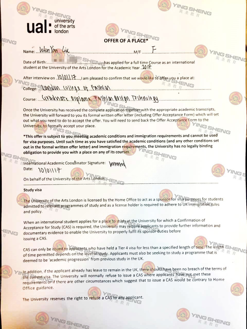 溫大學申請條件高不高?預科、本科、要求分別是多少?