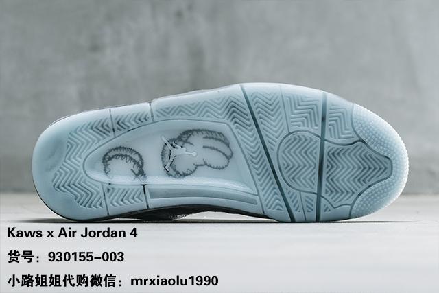 c8aa179e587d3 X Kaws Air Jordan Retro 4 Cool Grey 930155-003 10-12 IN STOCK 11 3 1