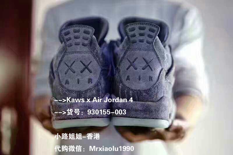 d71ed36ffc1bf Air Jordan 4 Retro Kaws Cool Grey White - StockX