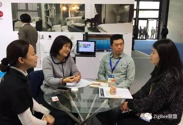 zmgc携成员在r t亚洲遮阳展展示zigbee智能产品