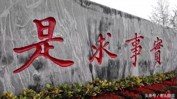 北京航空航天大学_这38所985高校,你认为哪家校训最有内涵?_青海羚网