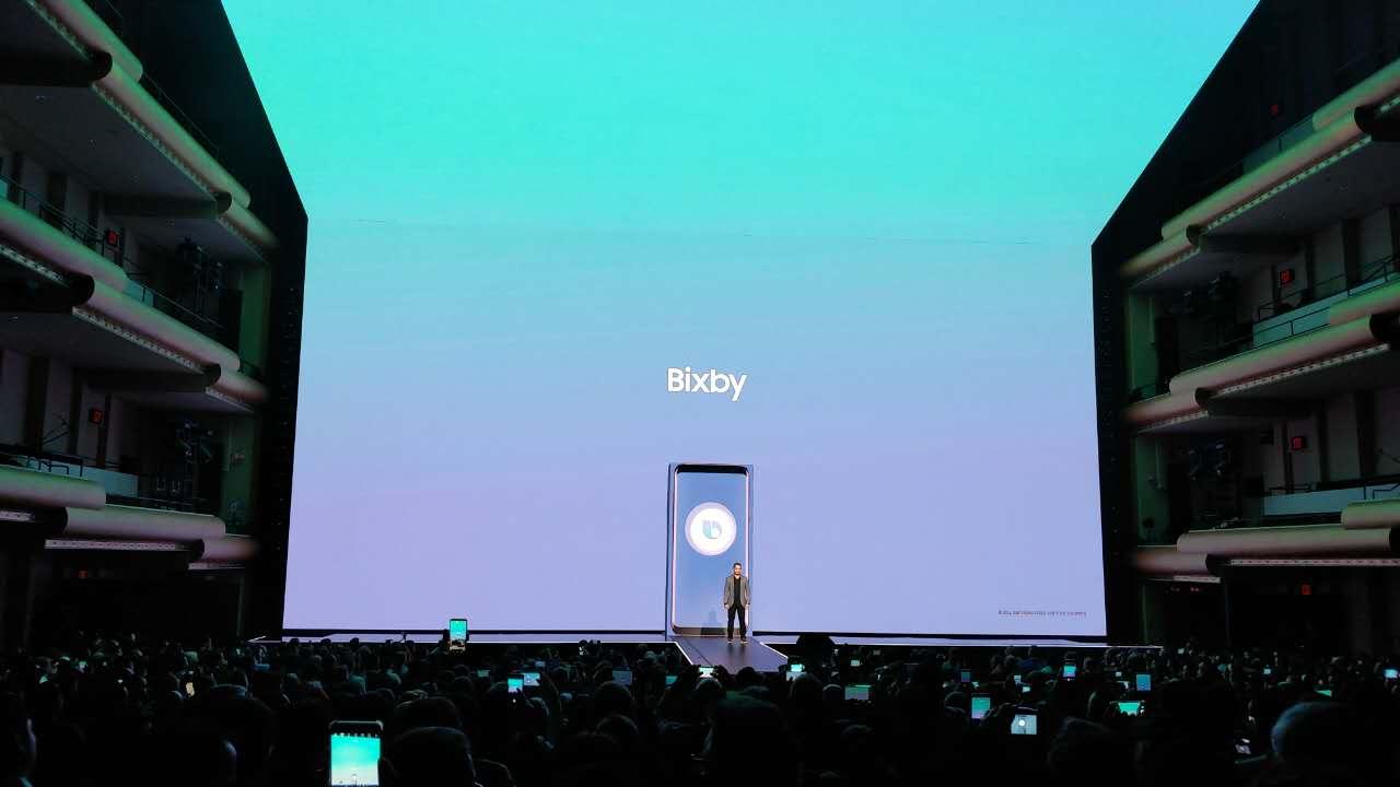 三星Galaxy S8正式发布 将于4月21日发售的照片 - 9