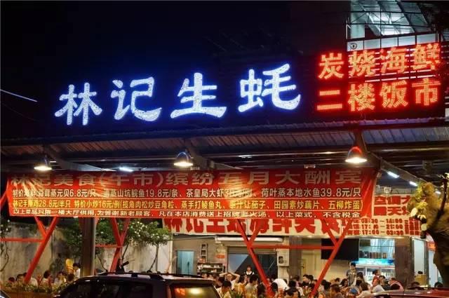 """北镇烧烤娱乐一条街_佛山火爆的""""宵夜一条街""""原来是这里!(内附6间骨灰级宵夜档)"""