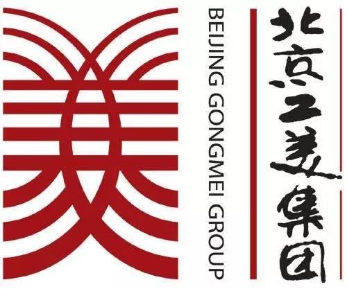 愹�m9`mh�ވz�h��_匠人·匠心|璞玉万镒 玉人琢之——北京工美集团高级工艺美术师