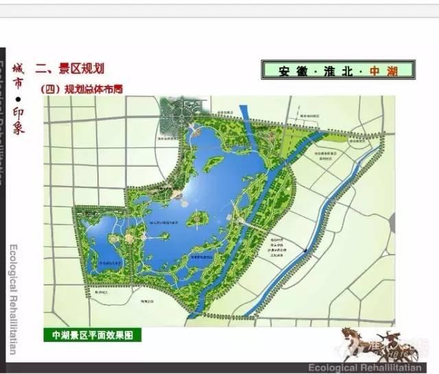 淮北中湖规划图_中湖将成淮北最大平原水库