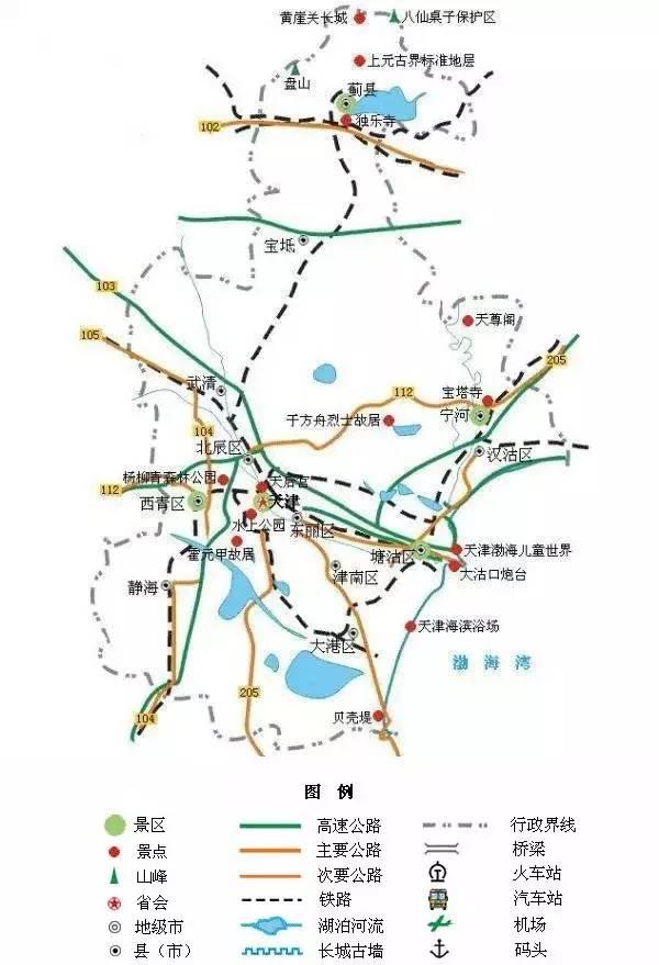30.北京旅游地图