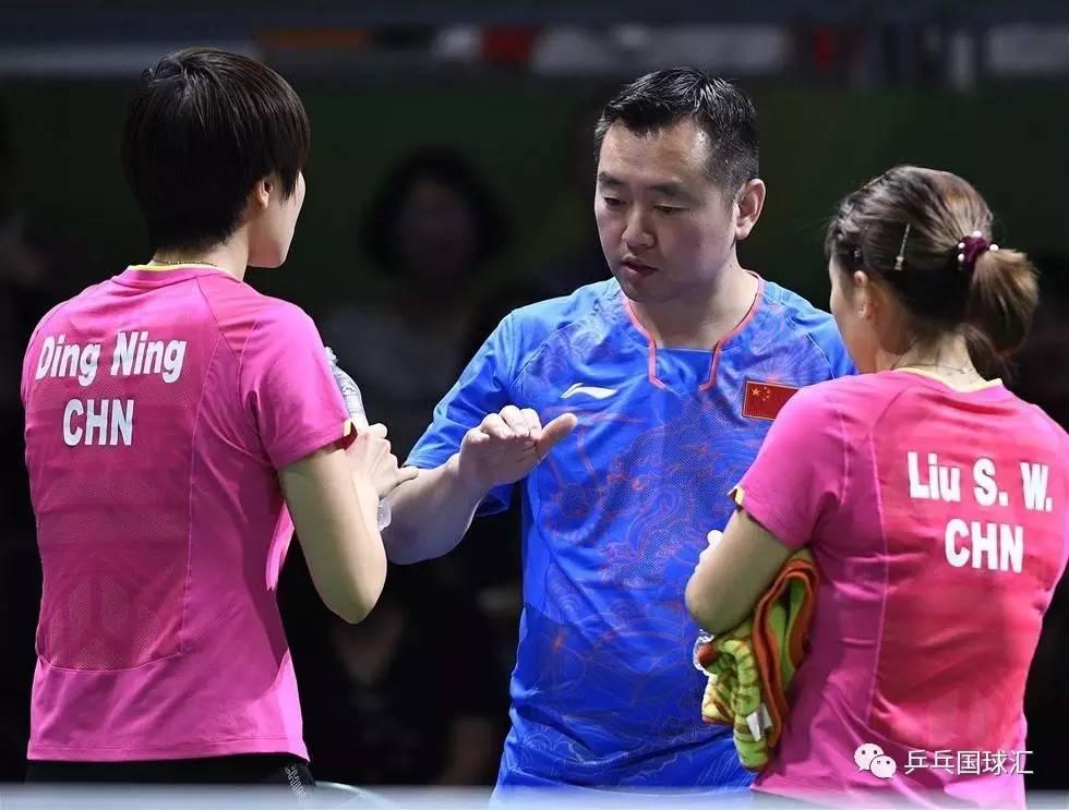 教练_中国乒乓球队教练员竞聘结果公布,王皓马琳强势回归!-国球汇