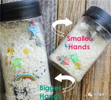 把大米和小玩具裝進瓶子圖片
