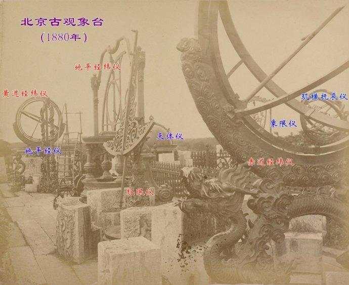 """后象限仪_南京浑天仪的百年历史, 不只""""被印上韩国钞票"""""""