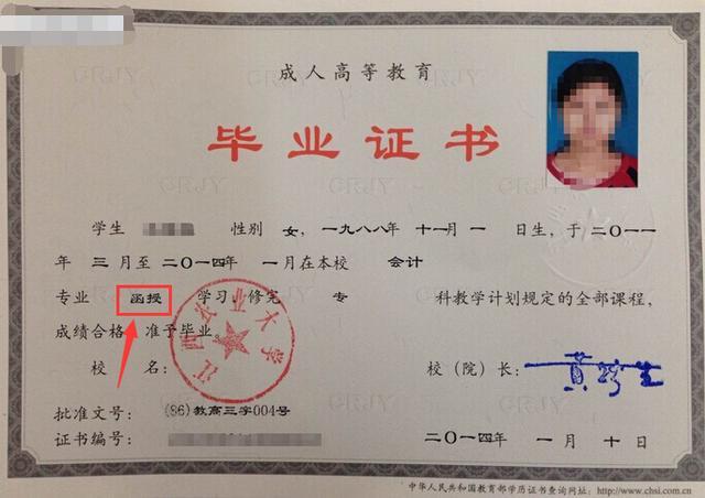 成人����y��9�_教育 正文  五步流程:成人8月底9月初网上报名9月现场确认10月入学