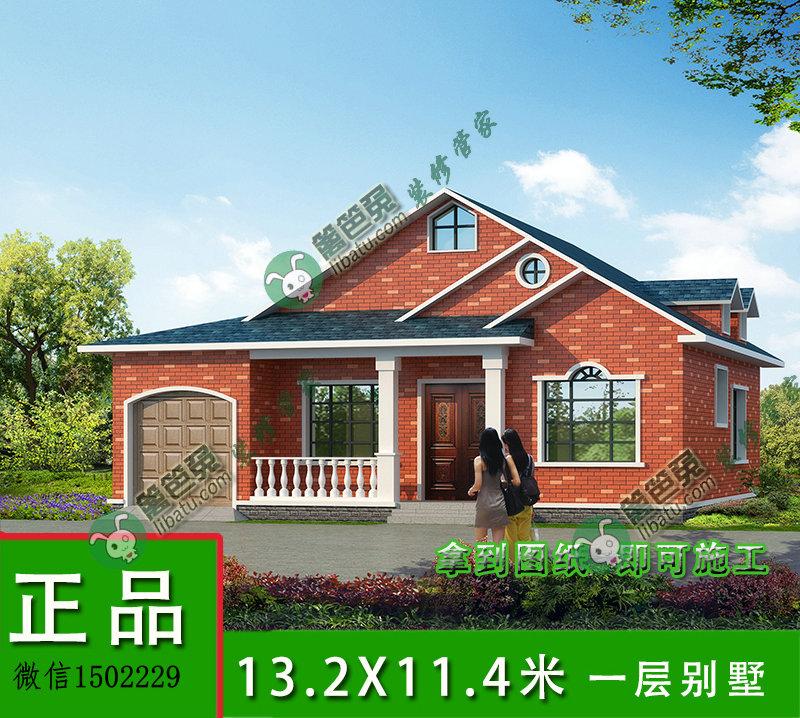 一层别墅外观设计图_一层别墅设计 农村一层房屋设计图 别墅外观效果图
