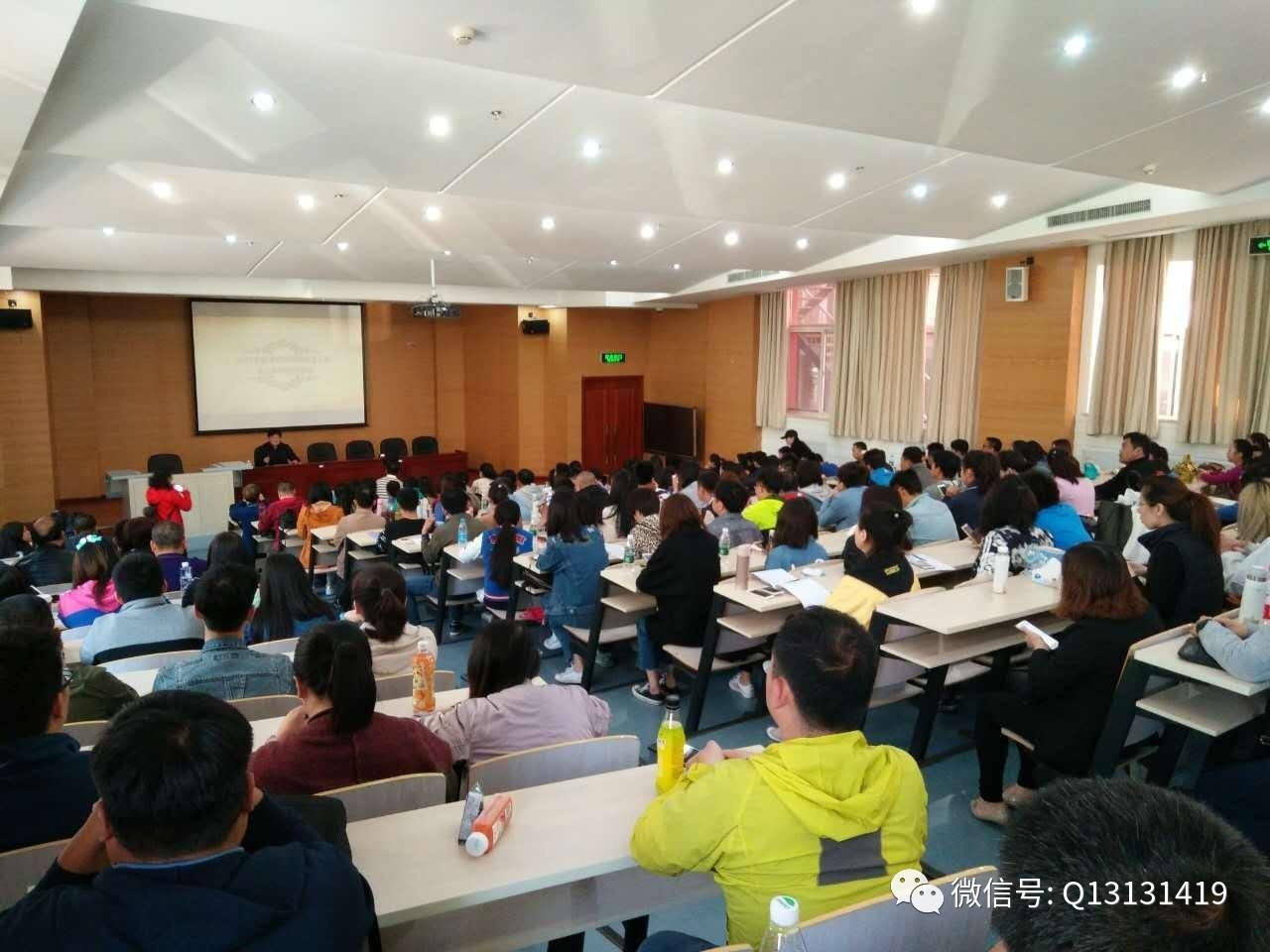 北京导游培训中心_北京导游员素质培训正在进行中......