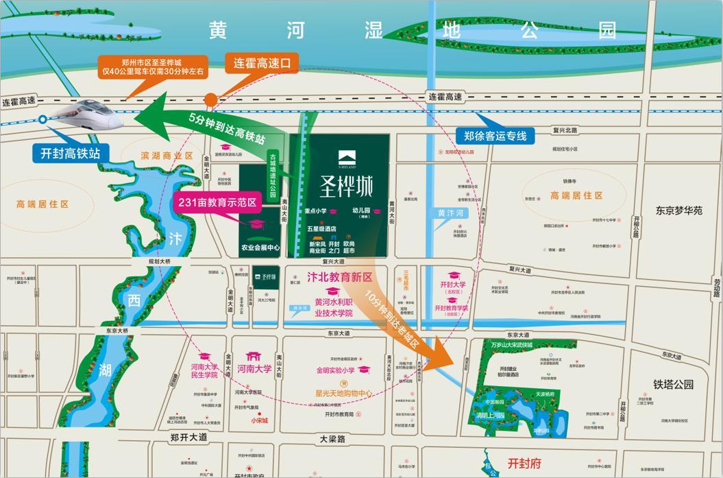 北京朝阳新城规划图_北京朝阳区规划图2020_平面设计图
