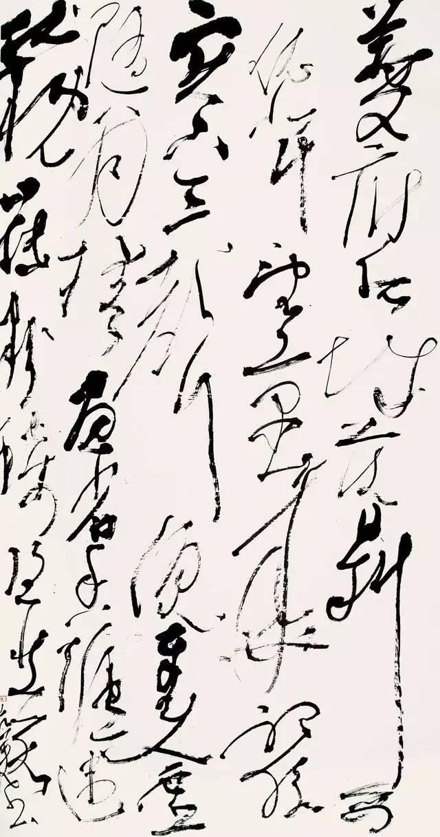 狂草嫩b_当代狂草四人:胡抗美,刘洪彪,张学群,王厚祥首度联袂办展(附高清作品)