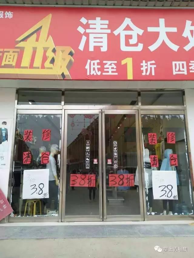 今日资讯_青堌集【今日资讯】