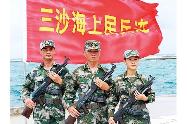 """中國南海民兵""""以船定兵""""策應海軍"""