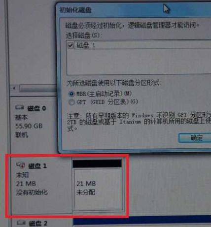 """24034a4596a7435caa51ee5028a8f518 th - SSD固态硬盘的""""三大杀手"""""""