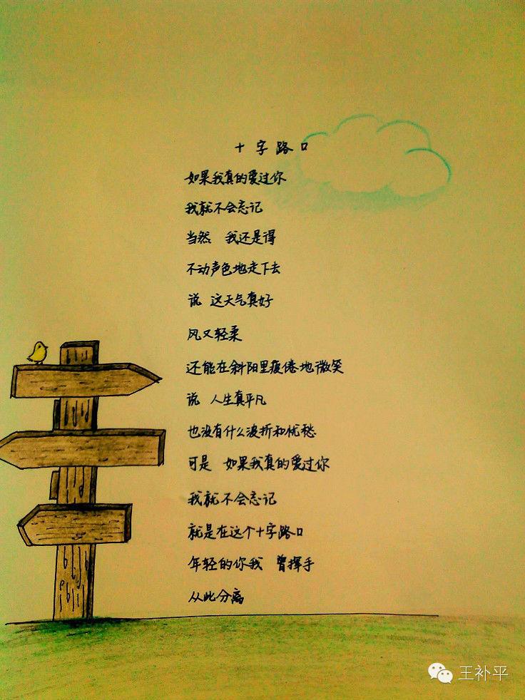 青春席慕容_手写手绘席慕容的诗歌,太唯美了!转!