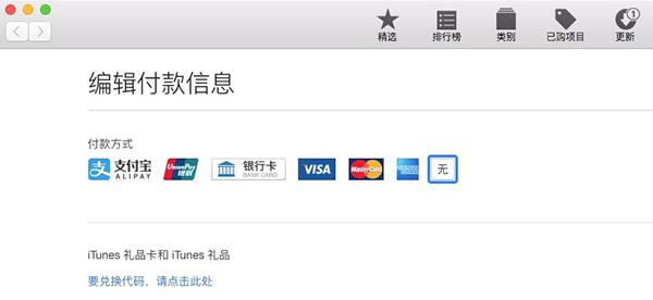 苹果封禁微信公众号打赏功能 都是挡了钱的道的照片 - 6