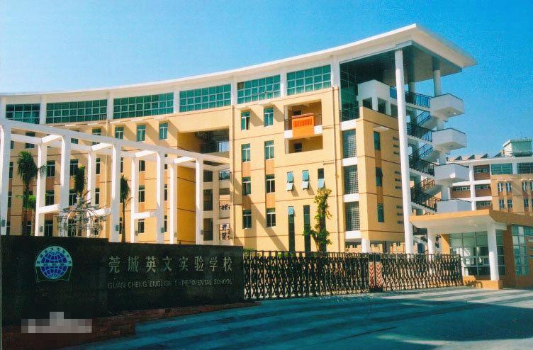 WWW_5X5XX_COM_教育 正文  2,学校网站:www.gdxyxx.