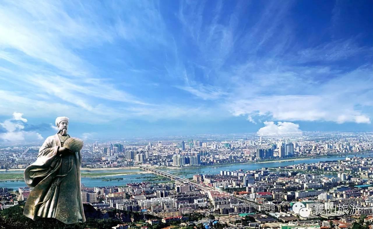 襄阳城市风光