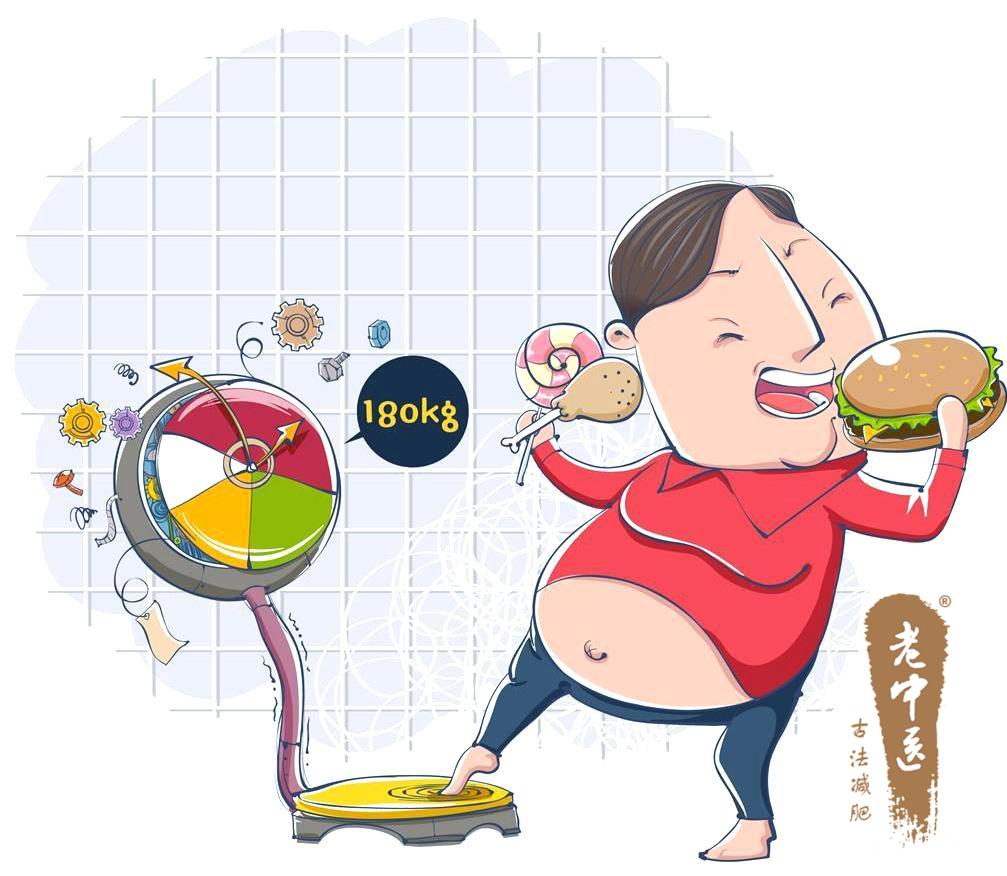 减肥_瘦身必读:健康减肥八大常识