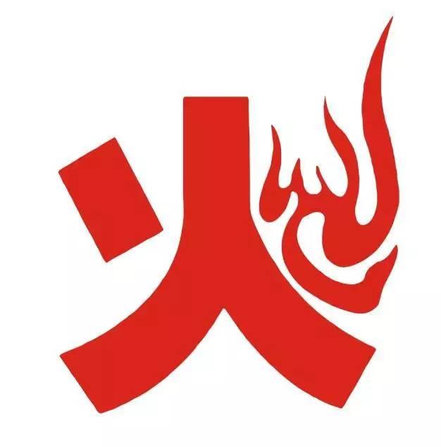 2018年北京市南水北調下屬事業單位招聘公告