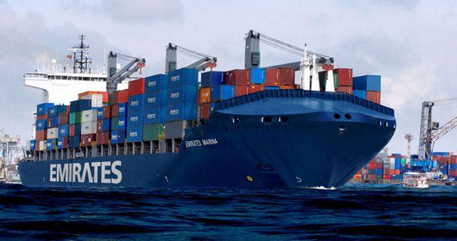 伊朗国航_伊朗航运货物跟踪-海运货物跟踪查询